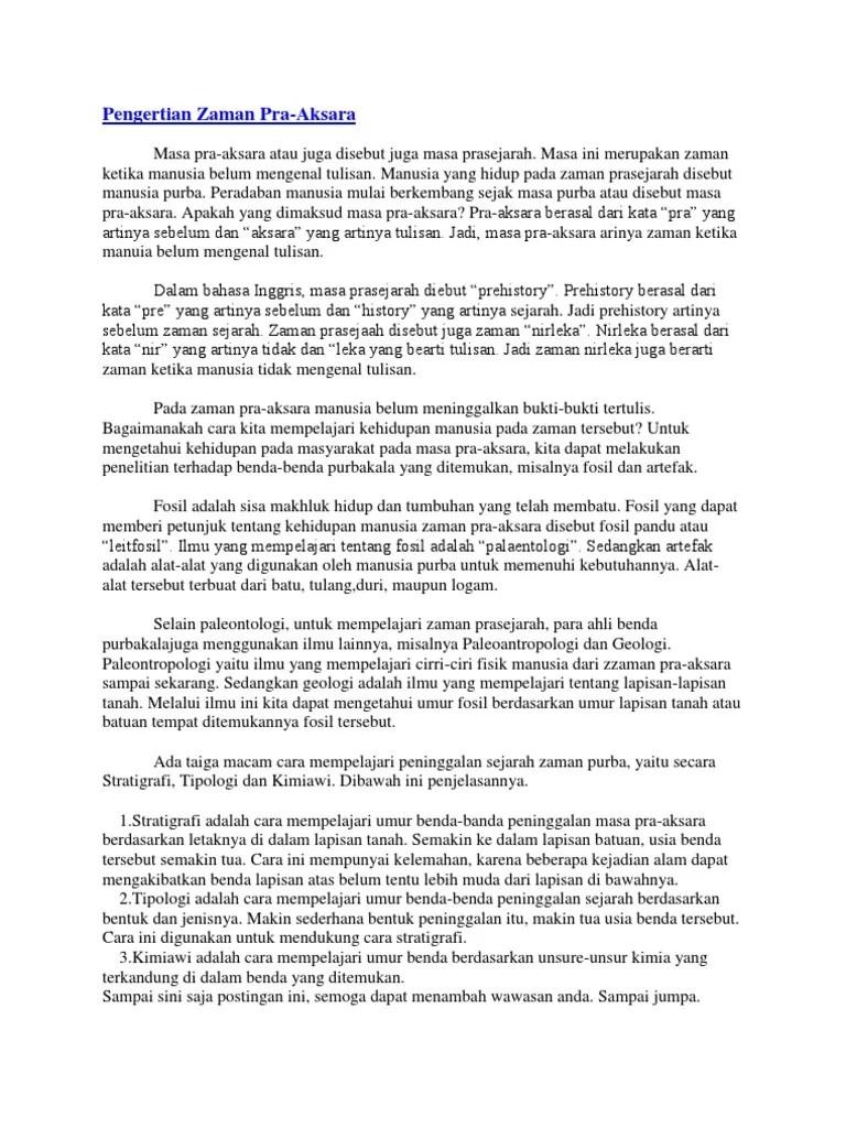 Pengertian Zaman Praaksara Dan Prasejarah : pengertian, zaman, praaksara, prasejarah, Pengertian, Zaman