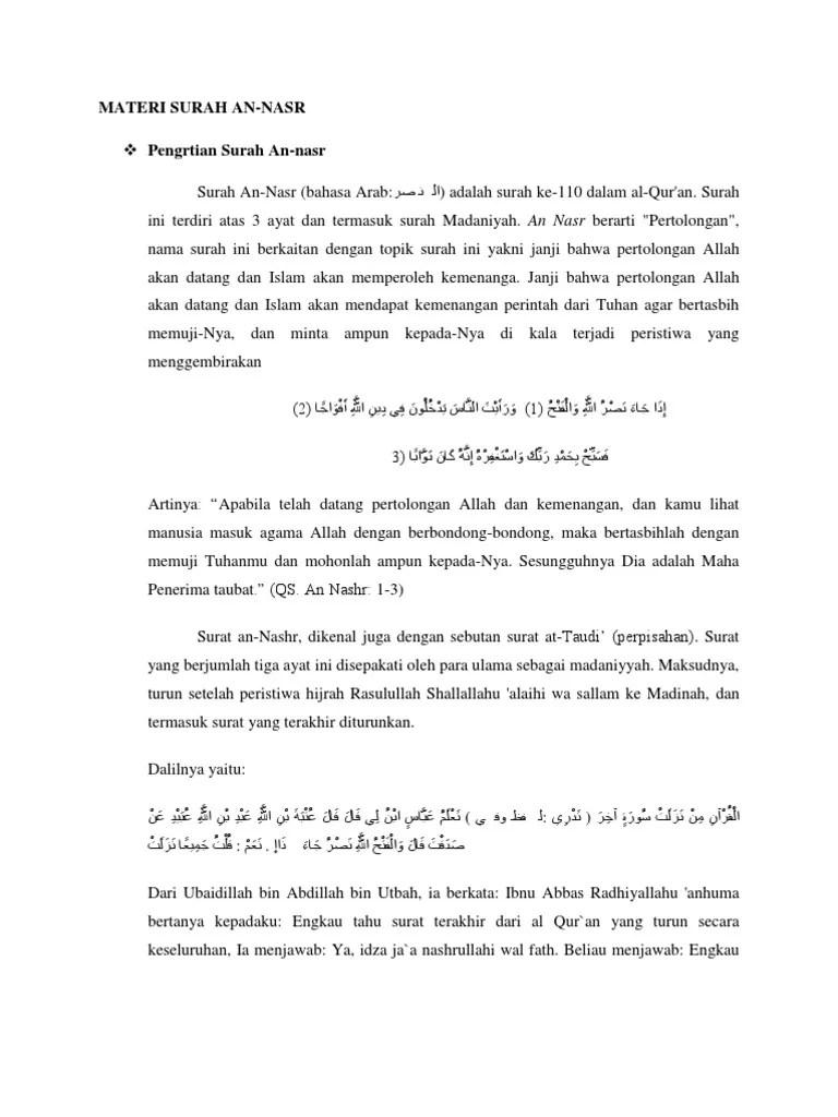 Surat An Nasr Turun Pada Peristiwa Perang : surat, turun, peristiwa, perang, Hamzah