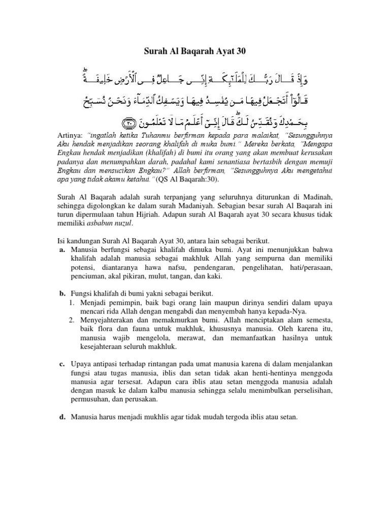 Qs Al Baqarah Ayat 30 Beserta Artinya : baqarah, beserta, artinya, Surat, Baqarah, Dalam, Indonesia, Gallery