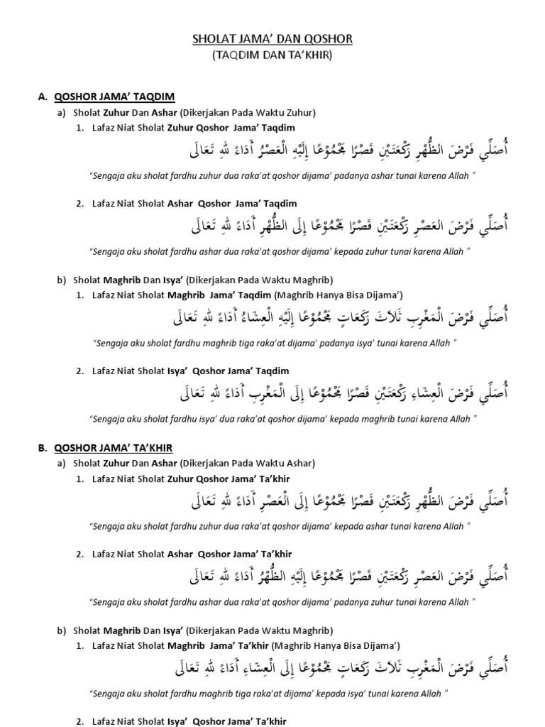 Tuliskan Niat Shalat Jamak Taqdim Maghrib Dan Isya : tuliskan, shalat, jamak, taqdim, maghrib, Sholat, Jamak, Takhir, Maghrib