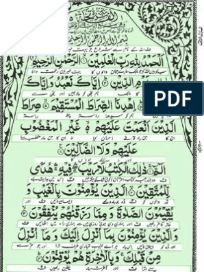 Manzil Dua Pdf Download - Arabic with Urdu Translation