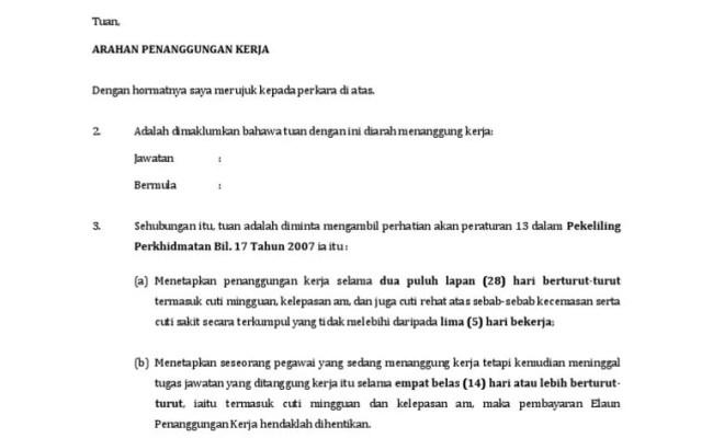 Surat Permohonan Elaun Tanggung Kerja Surasmi S Cute766