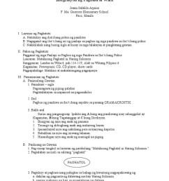 Sample Lesson Plan Pang Uri - New Sample j [ 1024 x 768 Pixel ]