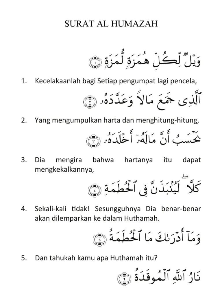 Al Humazah Latin : humazah, latin, Surat, Humazah