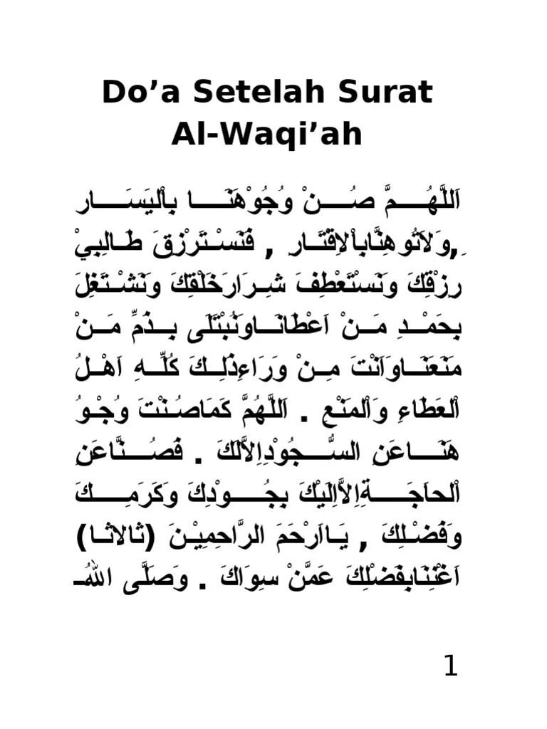 Doa Surat Waqiah : surat, waqiah, Waqiah
