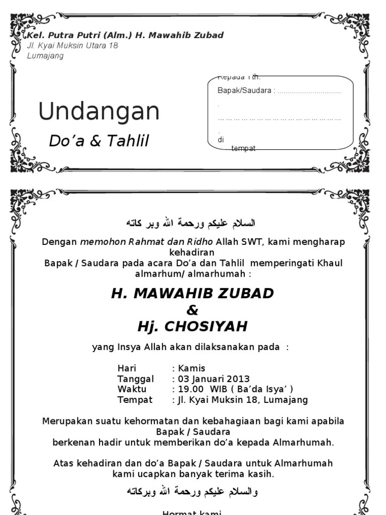 Download Undangan Tahlil 1 Lembar Isi 2 Ms Word : download, undangan, tahlil, lembar, Undangan, Tahlil