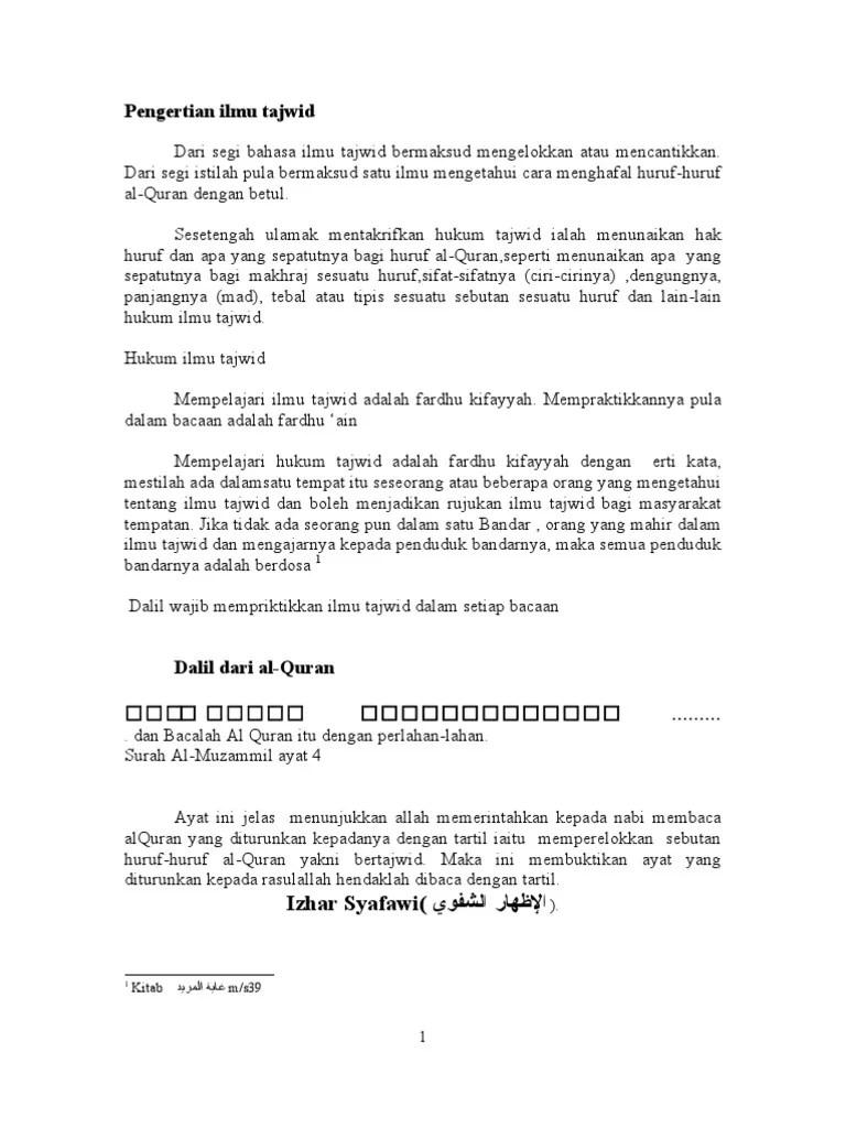 Cara Membaca Izhar Syafawi : membaca, izhar, syafawi, Izhar, Syafawi