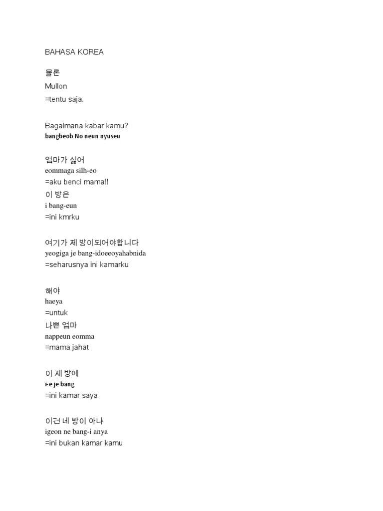 Bahasa Korea Kangen : bahasa, korea, kangen, Kangen, Dalam, Bahasa, Korea, Belajar
