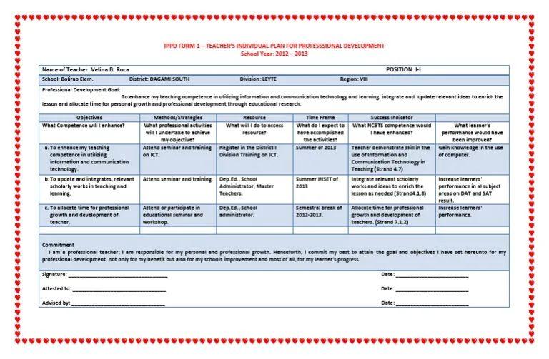 sample school development plan