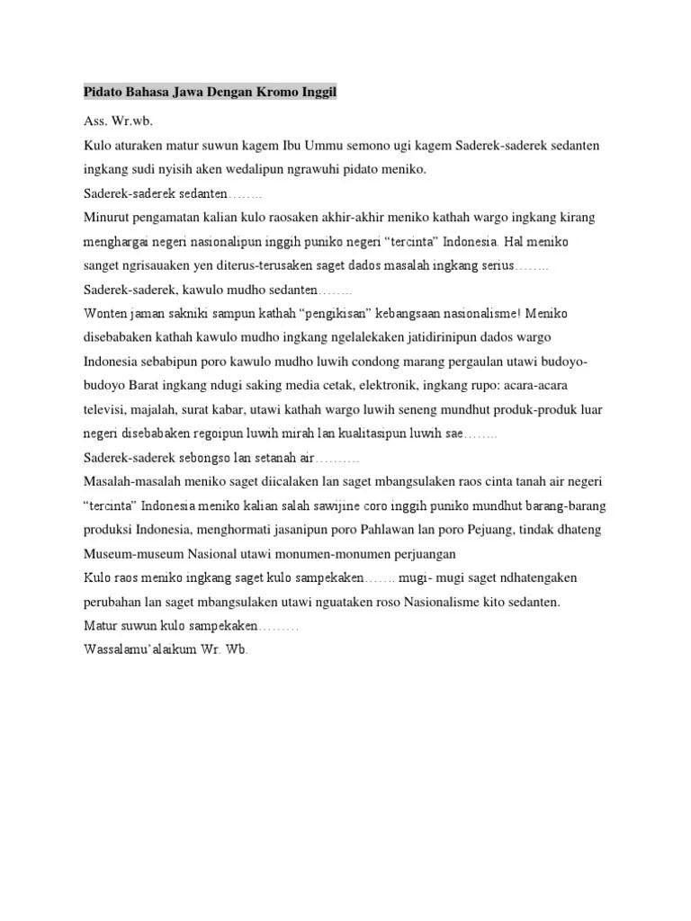 Contoh Teks Pidato Bahasa Jawa : contoh, pidato, bahasa, Pidato, Bahasa, Dengan, Kromo, Inggil