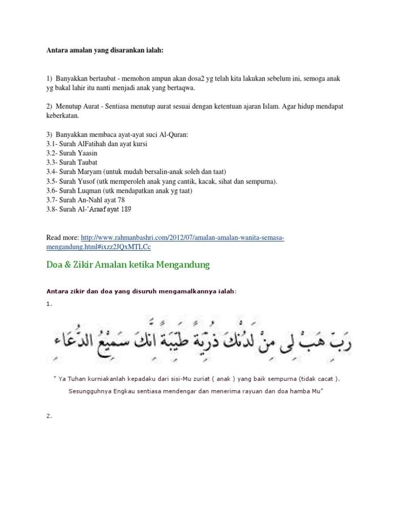 An-nahl Ayat 78 : an-nahl, Amalan, Mengandung