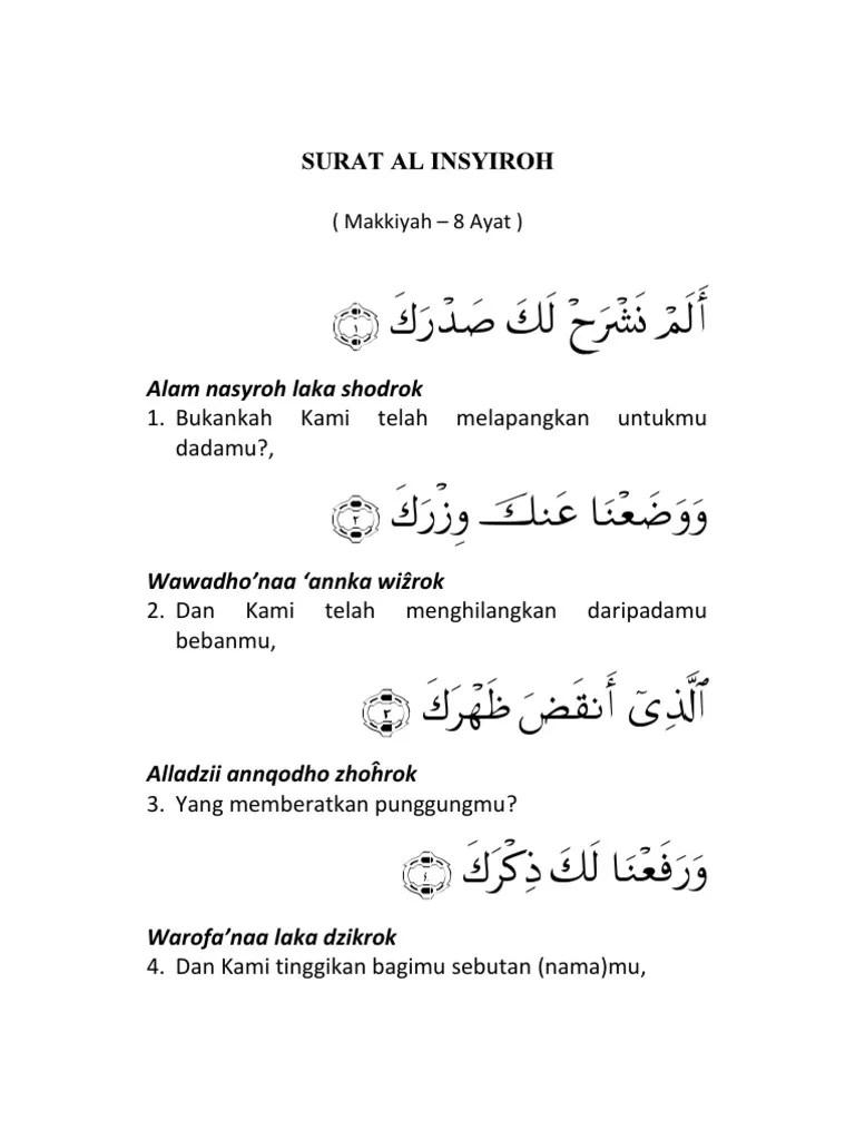 Surah Al-insyirah Ayat 1-8 Beserta Artinya : surah, al-insyirah, beserta, artinya, Surah, Insyirah, Surat, Nasroh, Gbodhi, Dubai, Khalifa