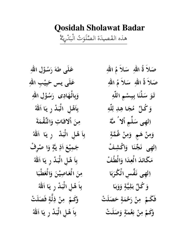 Download Sholawat Badar : download, sholawat, badar, Qosidah, Sholawat, Badar, (الـصَّلَـوَتُ, الْـبـَدْرِيــَّةْ)