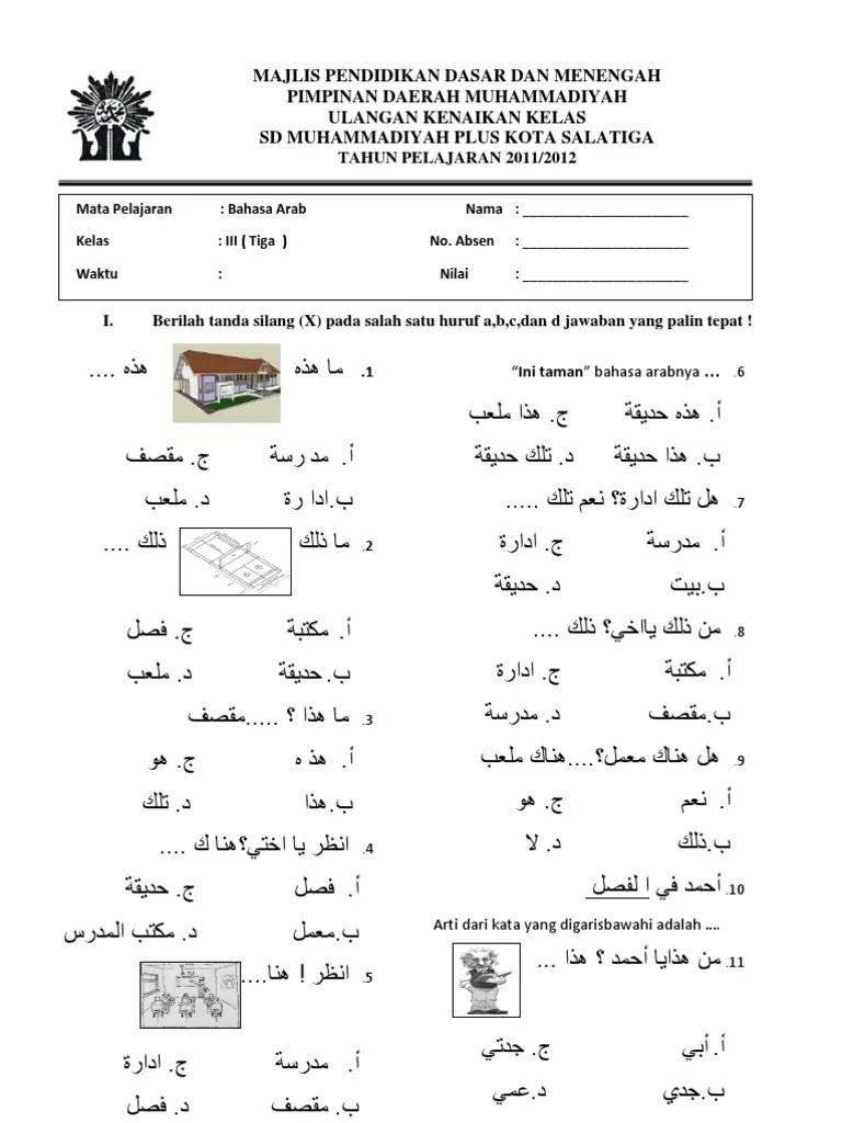 Soal Uas Bahasa Arab Kelas 2 Mi Semester 2 : bahasa, kelas, semester, Bahasa, Kelas, Atelier