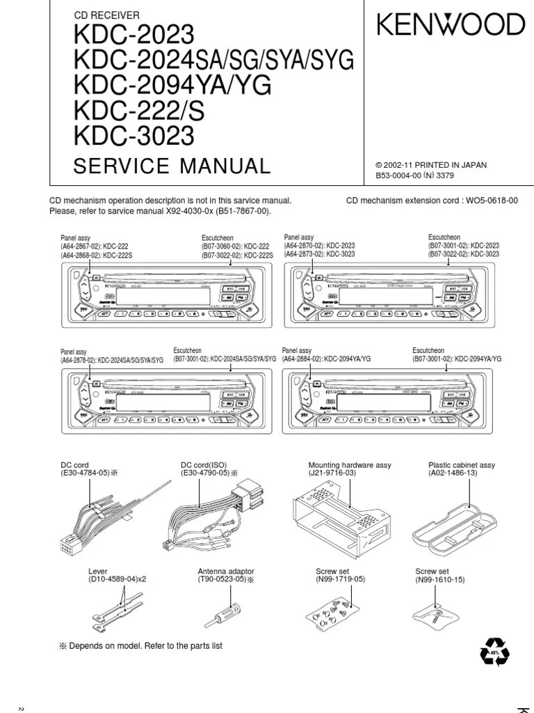 medium resolution of kenwood kdc2023 2024 2094 222 3023 power supply signal electrical engineering