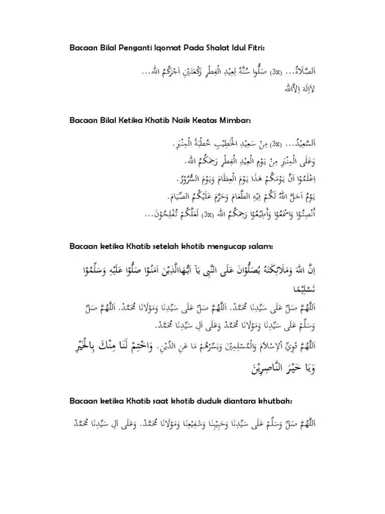 Bilal Sholat Idul Fitri : bilal, sholat, fitri, Bacaan, Bilal, Fitri