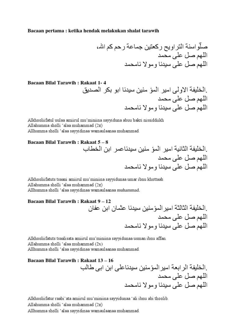 Bilal Tarawih 8 Rakaat : bilal, tarawih, rakaat, Bacaan, Bilal, Taraweh