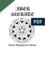 Liber Sitra Ahra (Aka Paimon)
