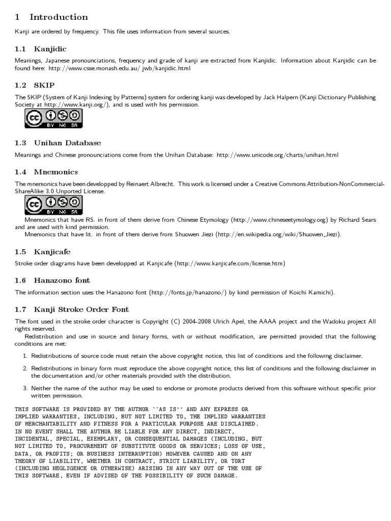stroke order diagram chinese [ 768 x 1024 Pixel ]