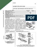 Ediciones Tecnicas