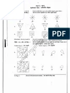 Intermediate Second Year Physics Blue Print