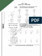 Intermediate Second Year Physics Blue Print