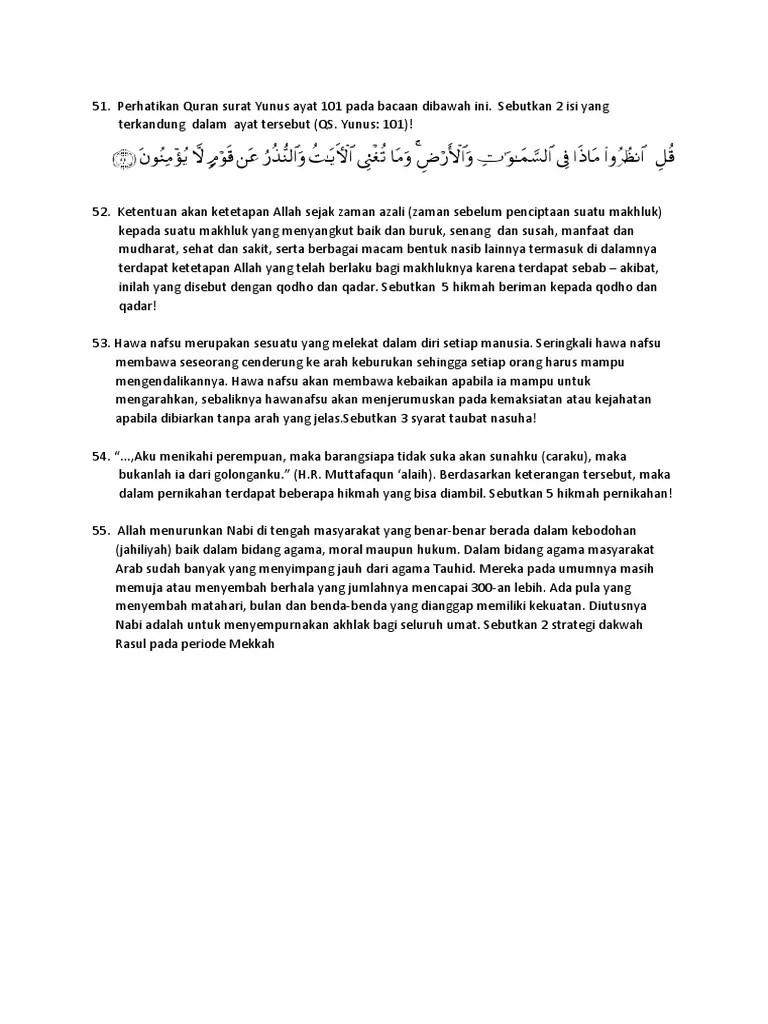 Kandungan Surah Yunus Ayat 101 : kandungan, surah, yunus, Essay