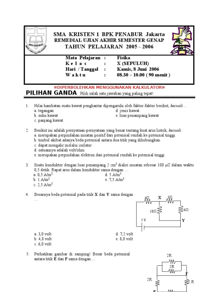 Soal Listrik Dinamis Kelas 12 : listrik, dinamis, kelas, Latihan, Listrik, Dinamis, Kelas