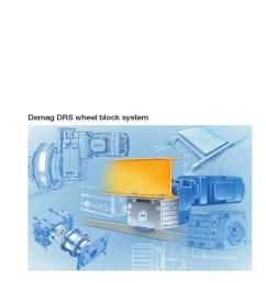demag chain hoist wiring diagram [ 768 x 1024 Pixel ]