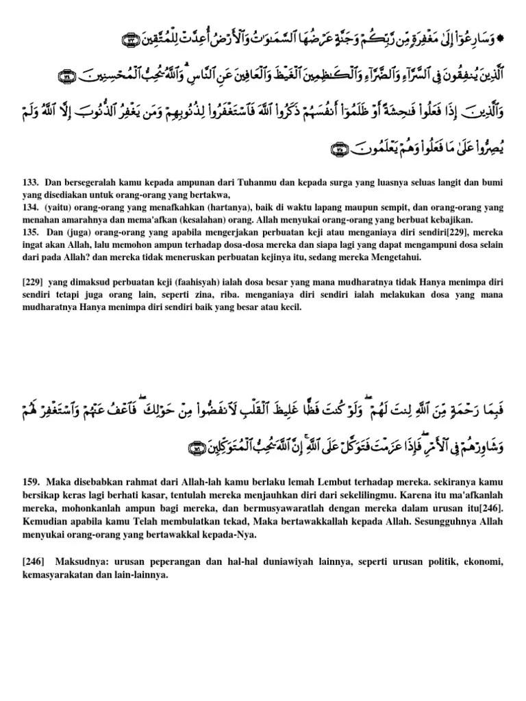 Terjemahan Surah Ali Imran Ayat 159 : terjemahan, surah, imran, Surat, Imran