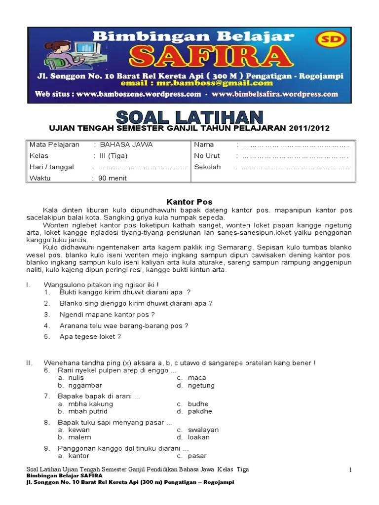 Soal Uts Bahasa Jawa Kelas 3 Semester 2 : bahasa, kelas, semester, Bahasa, Kelas, Semester
