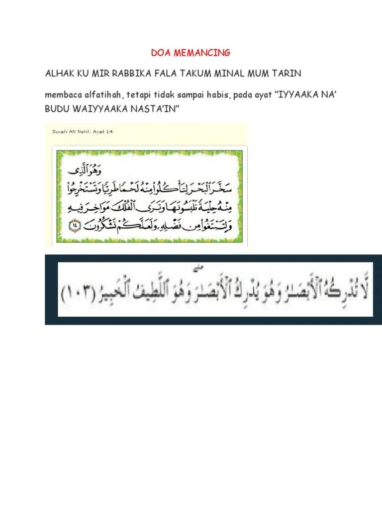 Doa Untuk Mancing : untuk, mancing, Memancing