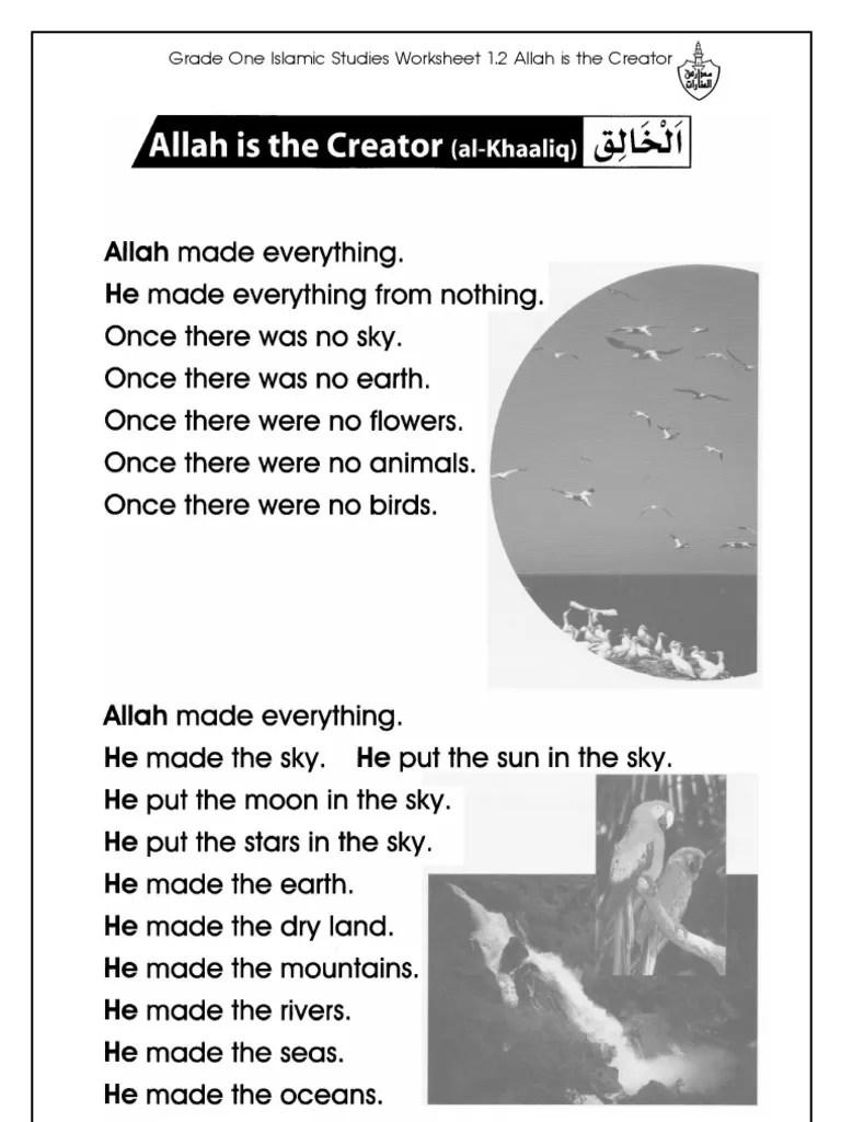 Grade 1 Islamic Studies - Worksheet 1.2 - Allah is the Creator   Theology    Monotheism [ 1024 x 768 Pixel ]