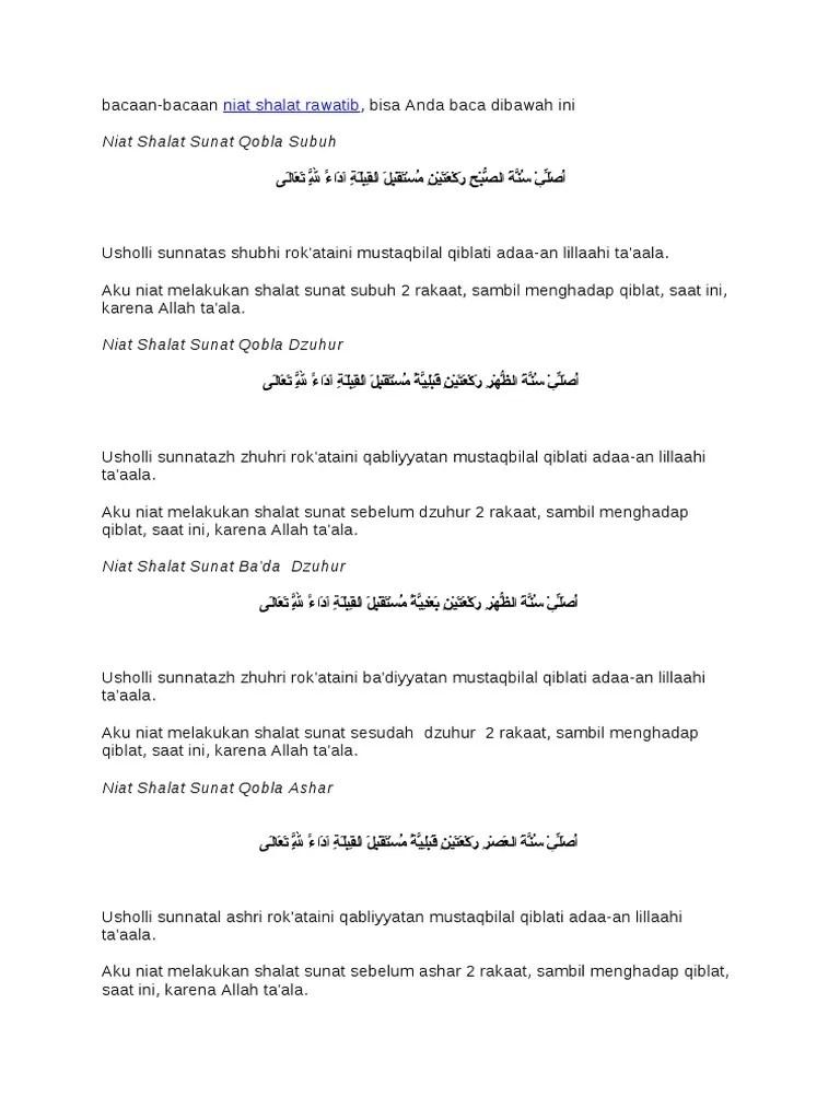 Niat Shalat Rawatib : shalat, rawatib, Sholat, Rawatib