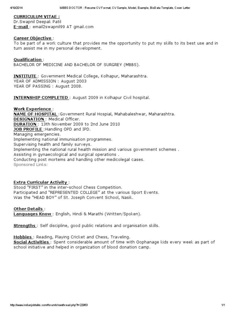 mbbs doctor resume cv