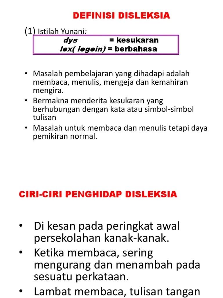 Ciri-ciri Disleksia : ciri-ciri, disleksia, Disleksia.ppt