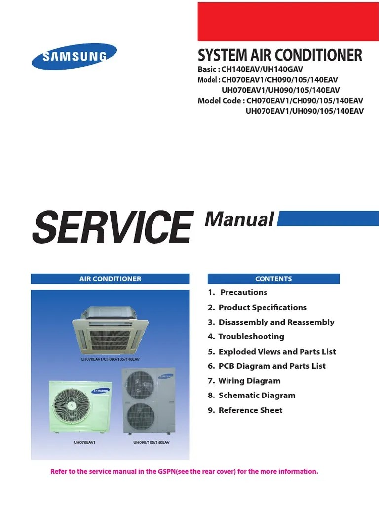 samsung cac 4 way cassette service manual air conditioning heat pump [ 768 x 1024 Pixel ]