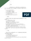 電子書-英文-單字諧音及字根學習