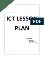 Computer Hardware Lesson Plan