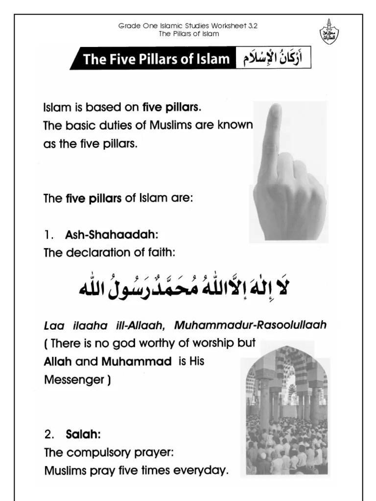 Grade 1 Islamic Studies - Worksheet 3.2 - The Five Pillars of Islam [ 1024 x 768 Pixel ]
