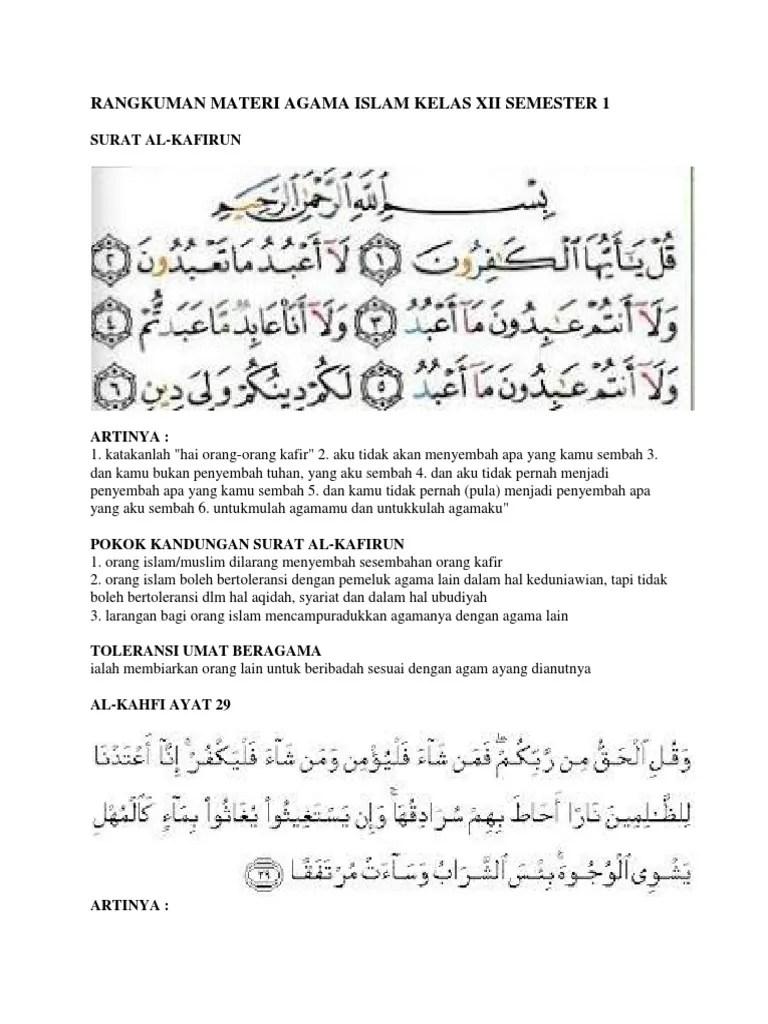 Surat Al Kahfi Ayat 29 : surat, kahfi, Surat, Kahfi