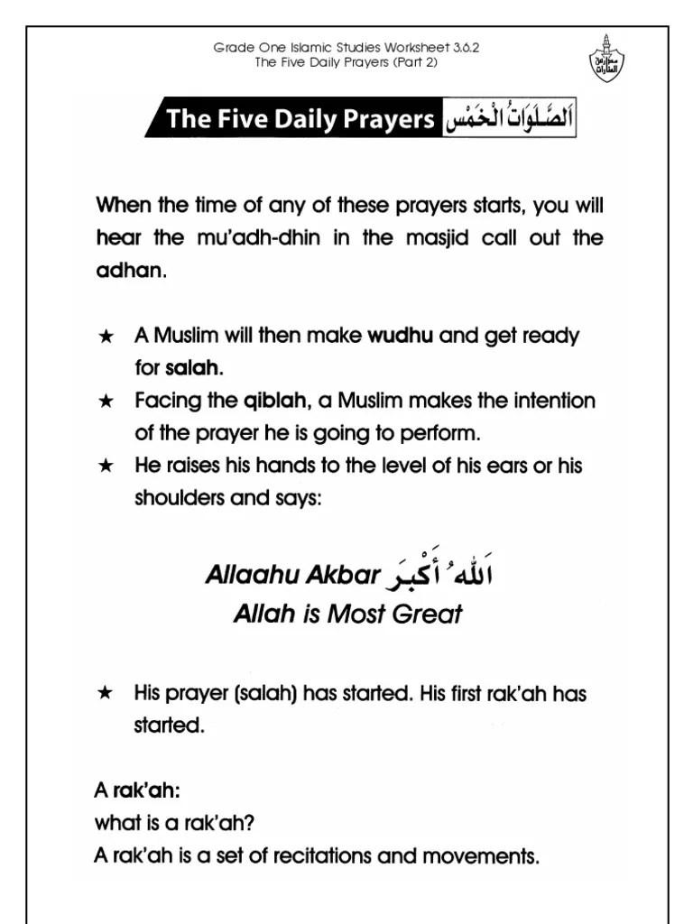 Grade 1 Islamic Studies - Worksheet 3.6.2 the Five Daily Prayers (Part 2) [ 1024 x 768 Pixel ]