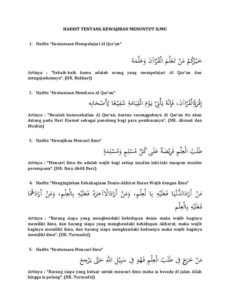 Bacaan Arab Hadist Wajibnya Menuntut Ilmu