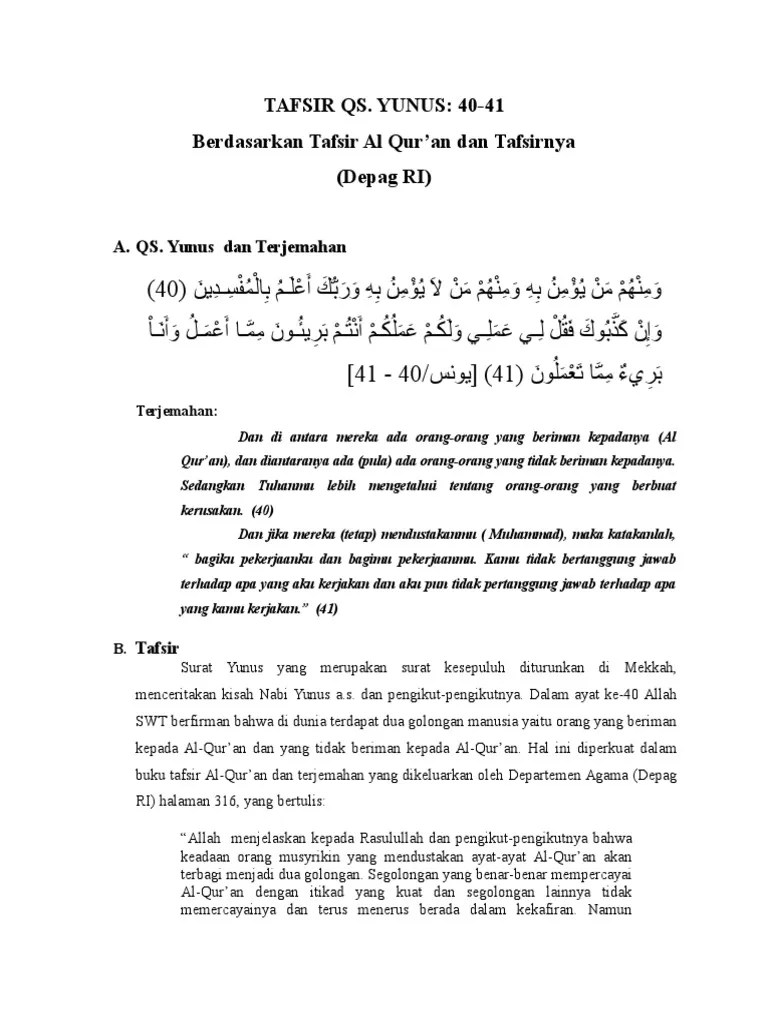 Qs Yunus 41 : yunus, TAFSIR, YUNUS:, 40-41