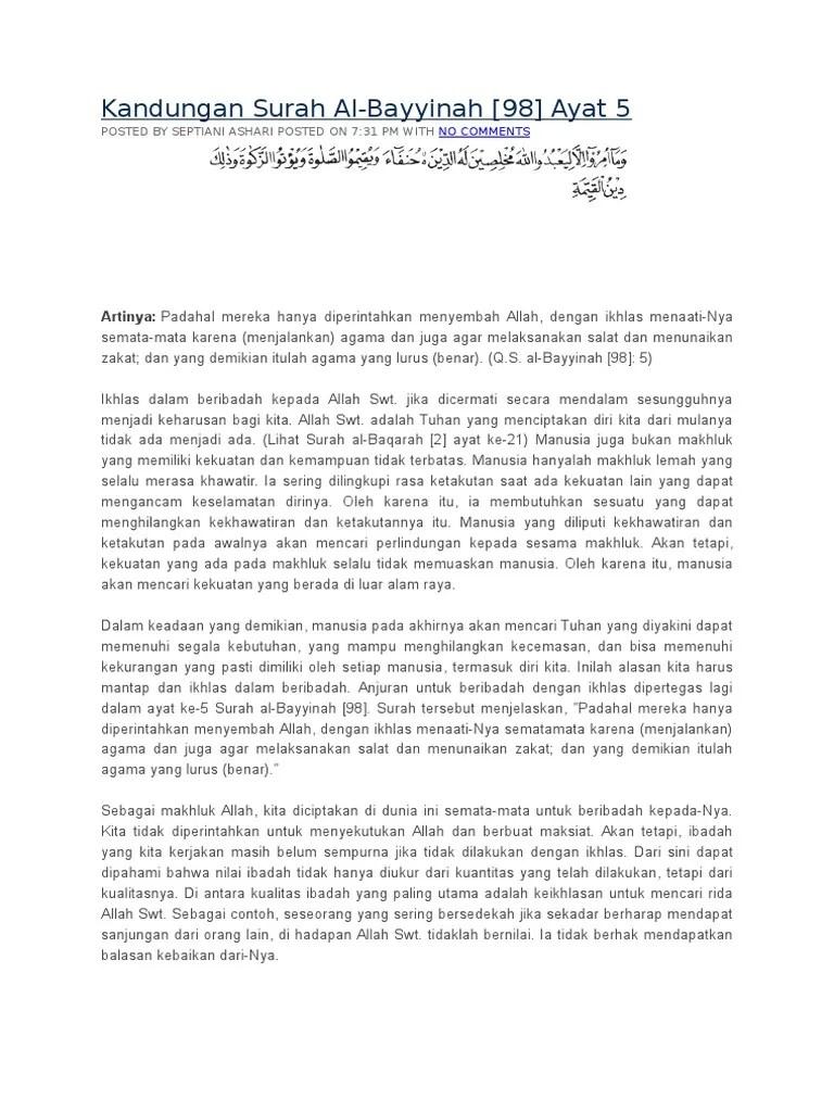 Surah al-Bayyinah 98 ~ Tafsir al-Qur'an-ul-Majid an-Nur