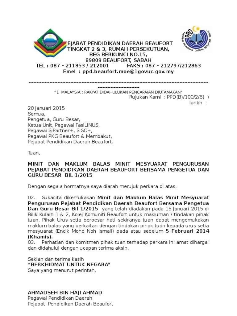 Surat Maklum Balas