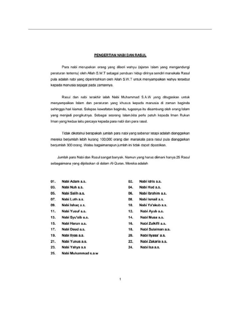 Pengertian Nabi Dan Rasul : pengertian, rasul, 73188586-Pengertian-Nabi-Dan-Rasul.pdf.docx