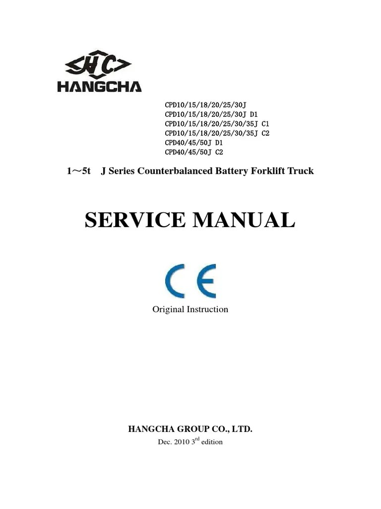 small resolution of hangcha service manual cpd10 cpd40 1 5t j series counterbalanced battery forklift truck spec 5340518cc952a9ed5 brake axle