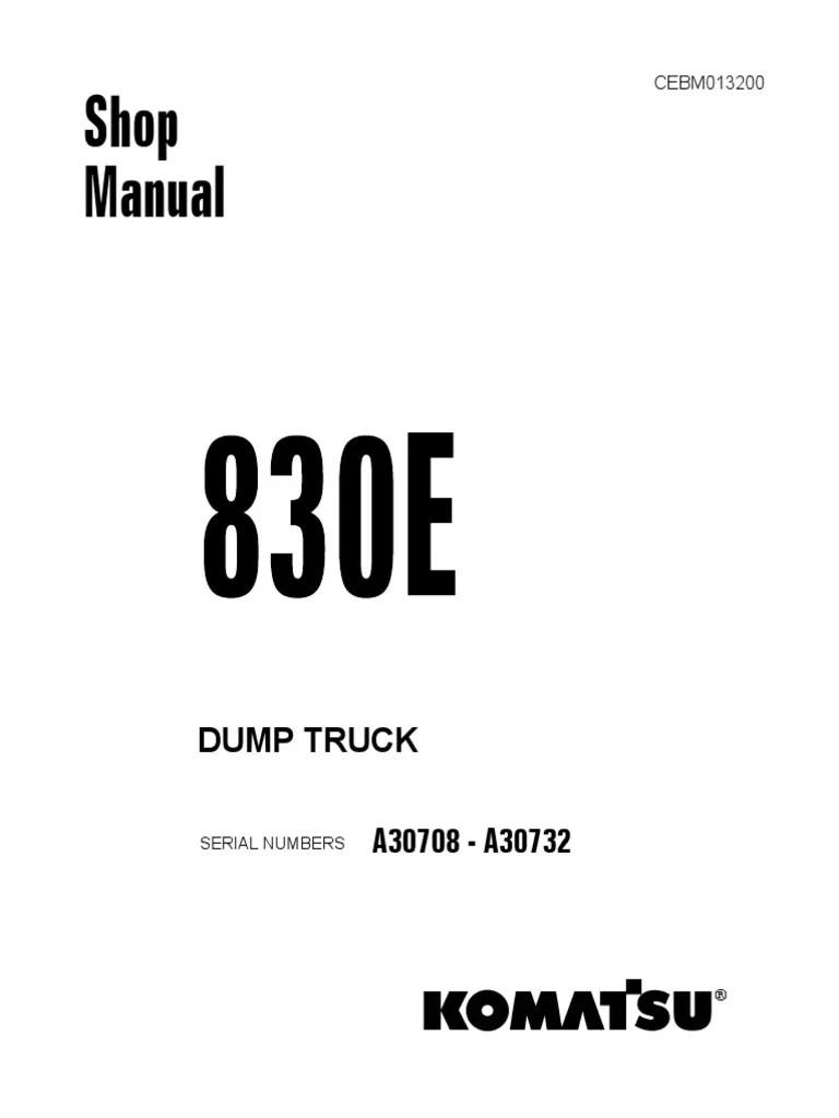 medium resolution of door buzzer horn wiring diagram example for using 875 g1