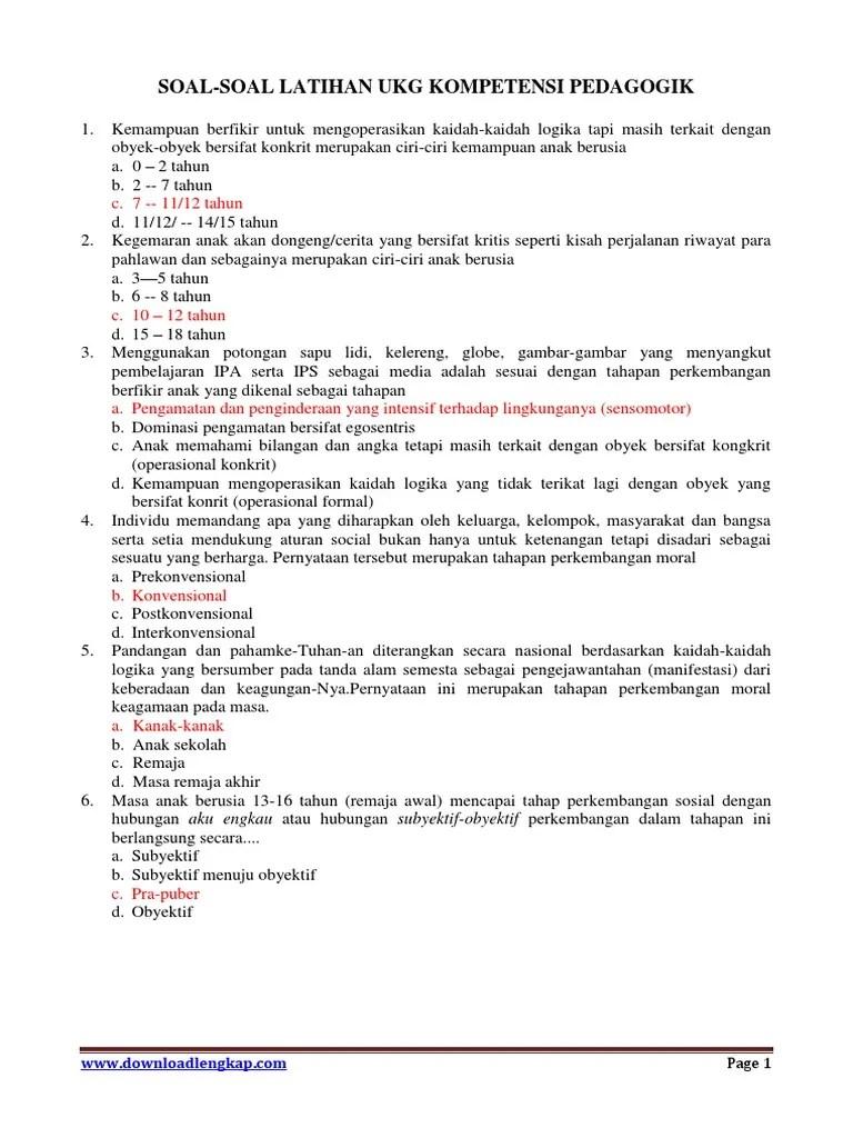 Download Contoh Soal Ukg Guru Sd : download, contoh, PEDAGOGIK, KUNCI, JAWABAN